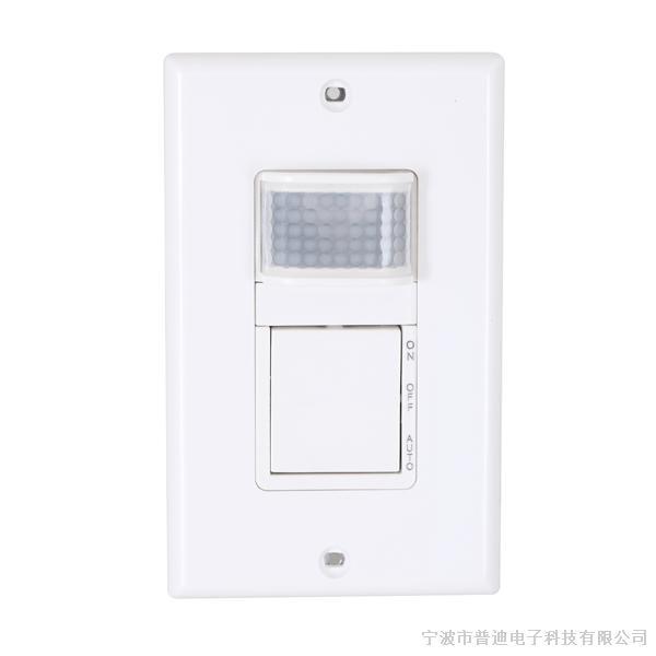 普迪pd-pir123-V3红外线自动感应开关