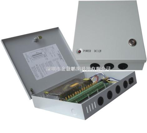 120W 18路电源箱