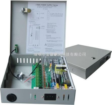 120W 9路电源箱