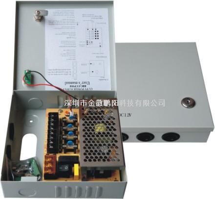 36W 5路电源箱