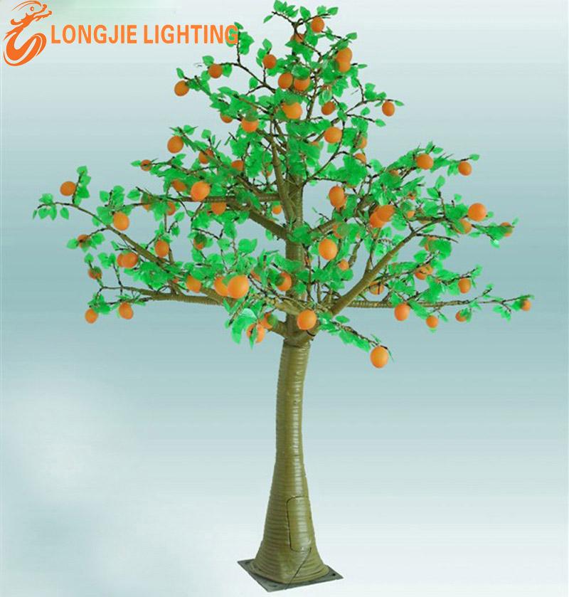 简笔画 桔子树