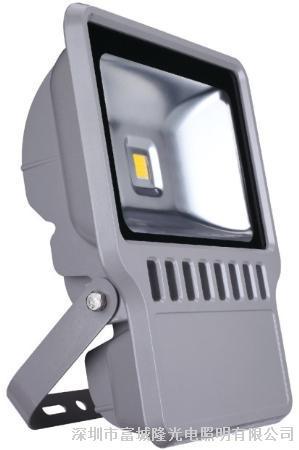 泛光照明接线盒