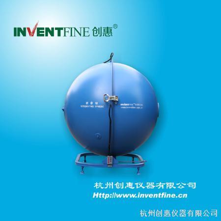 测光积分球(直径:0.1~3.0m)