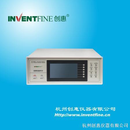 创惠仪器—供应WT5080 LED驱动电源综合性能测试仪,驱动电源测试仪