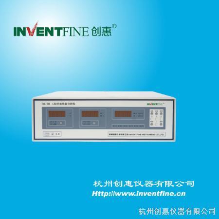 CHL-8B LED光电性能分析仪