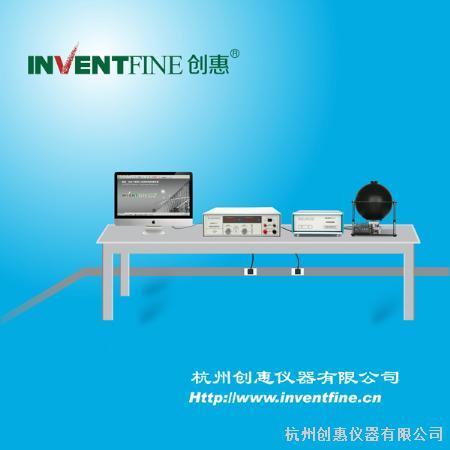 LED-COB封装在线补粉测试仪