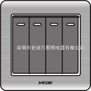 k6-4k/2(四联双控开关)