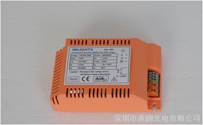 金卤灯电子镇流器,深圳市英朗光电有限公司