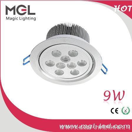 LED天花灯 9W