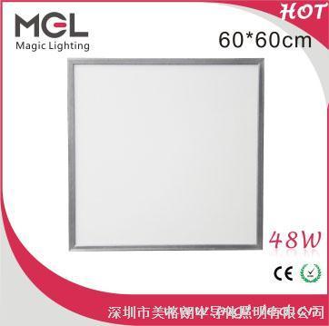 LED 面板灯 598*598mm 48W