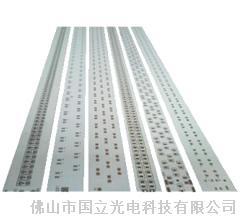 H管LED铝基板