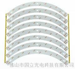 筒灯铝基板LED吸顶灯铝基板