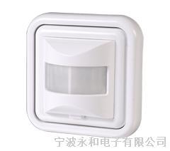 永和 光控感应器 ST32