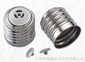E40/45免焊灯头