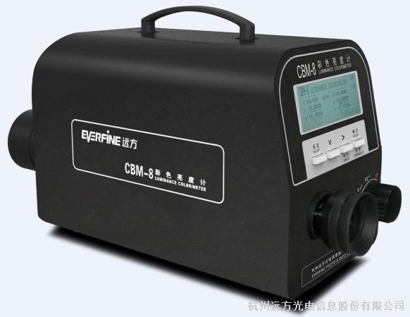 远方光电 CBM-8/BM-7彩色亮度计(辉度计)