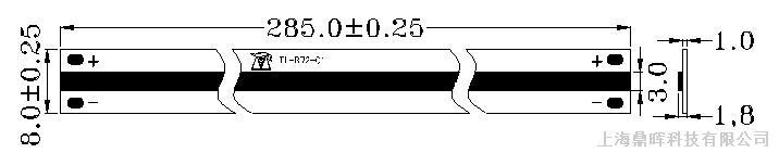神灯电路原理图