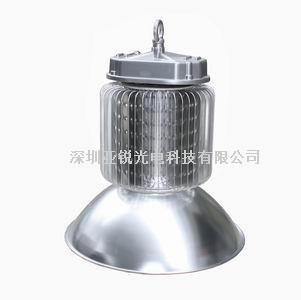 亚锐光电 超高亮250W LED工矿灯 LUX-HB-250