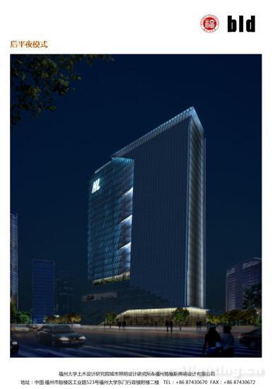 福州恒力神灯中心照明详解--阿拉丁图形奖绘制cad金融简单申报2010图片