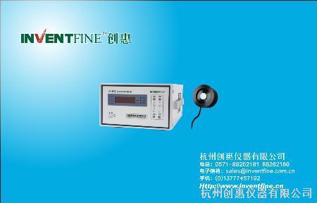 UV-200Z 多波段紫外辐照仪
