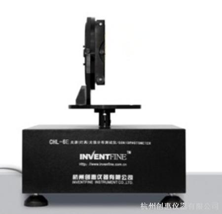 chl-6d 光源(灯具)光强分布测试仪