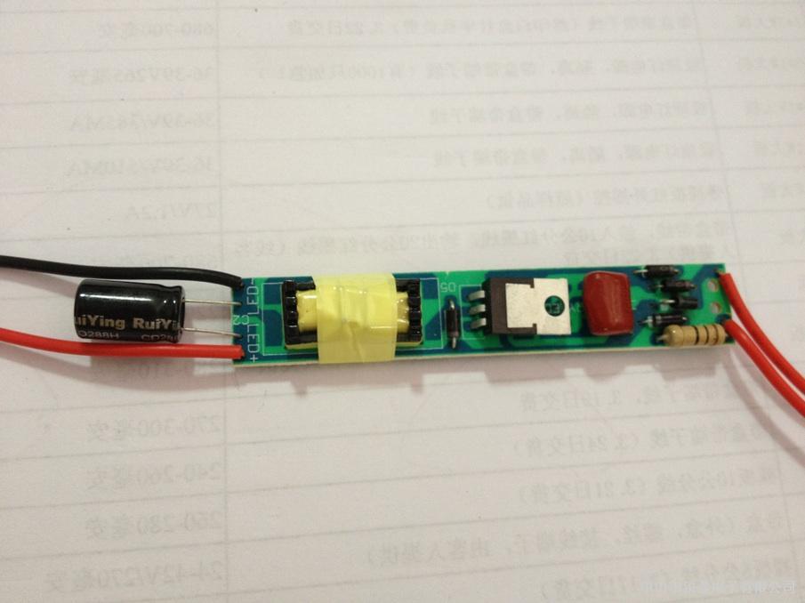 led日光灯电源驱动(非隔离式高功率因数)
