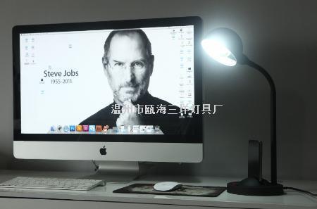 苹果充电台灯