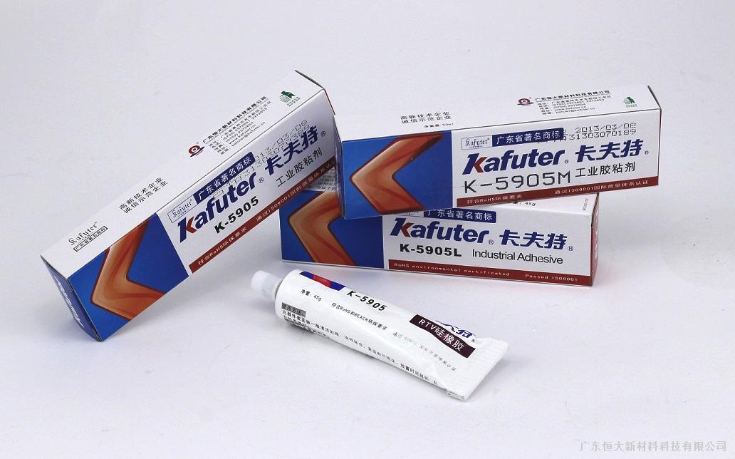卡夫特 K-5905 有机硅密封胶