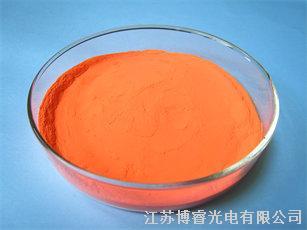 博睿RH650 高亮度低光衰氮化物荧光粉