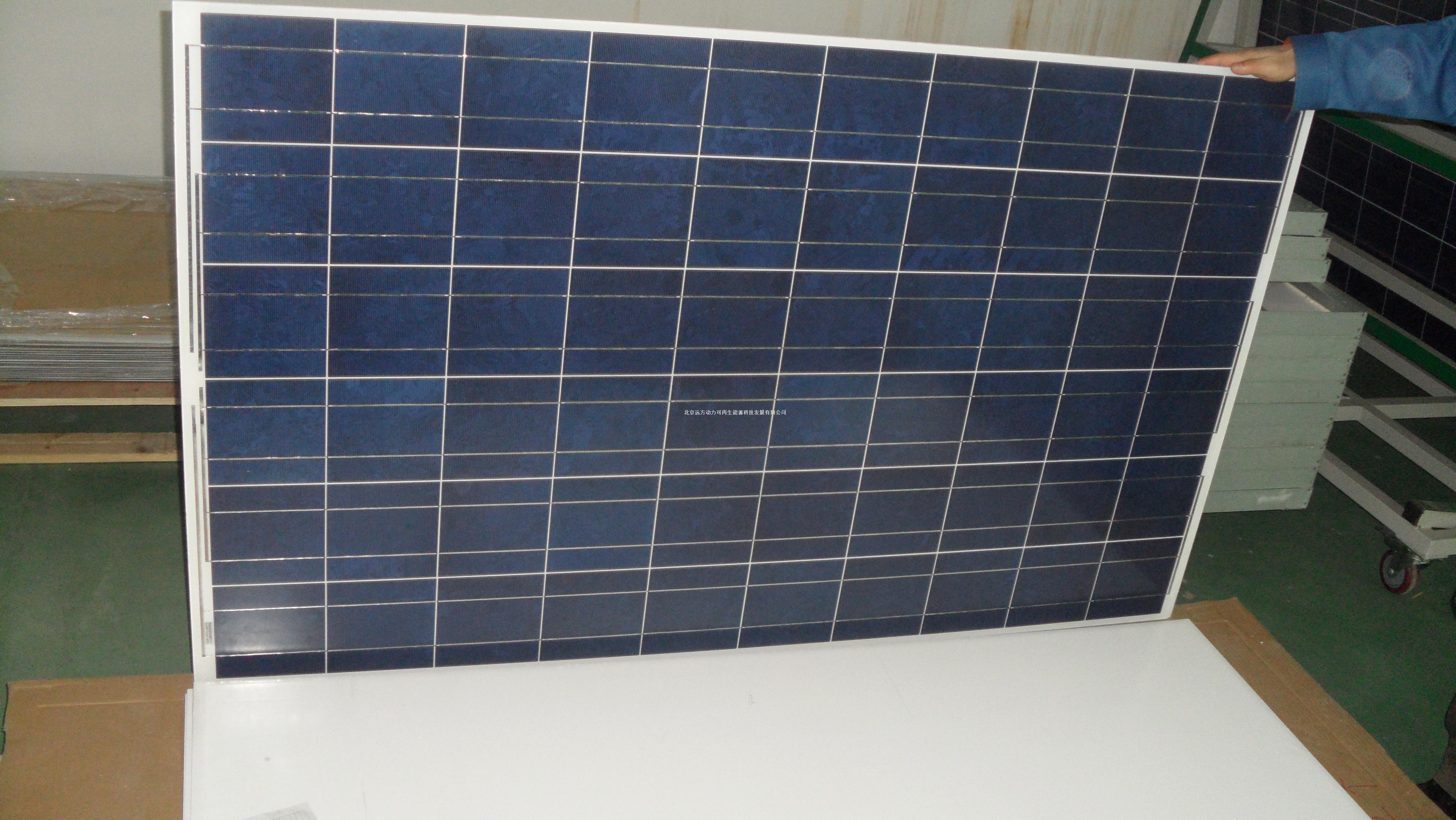 太阳能电池板 光伏组件 多晶硅系列