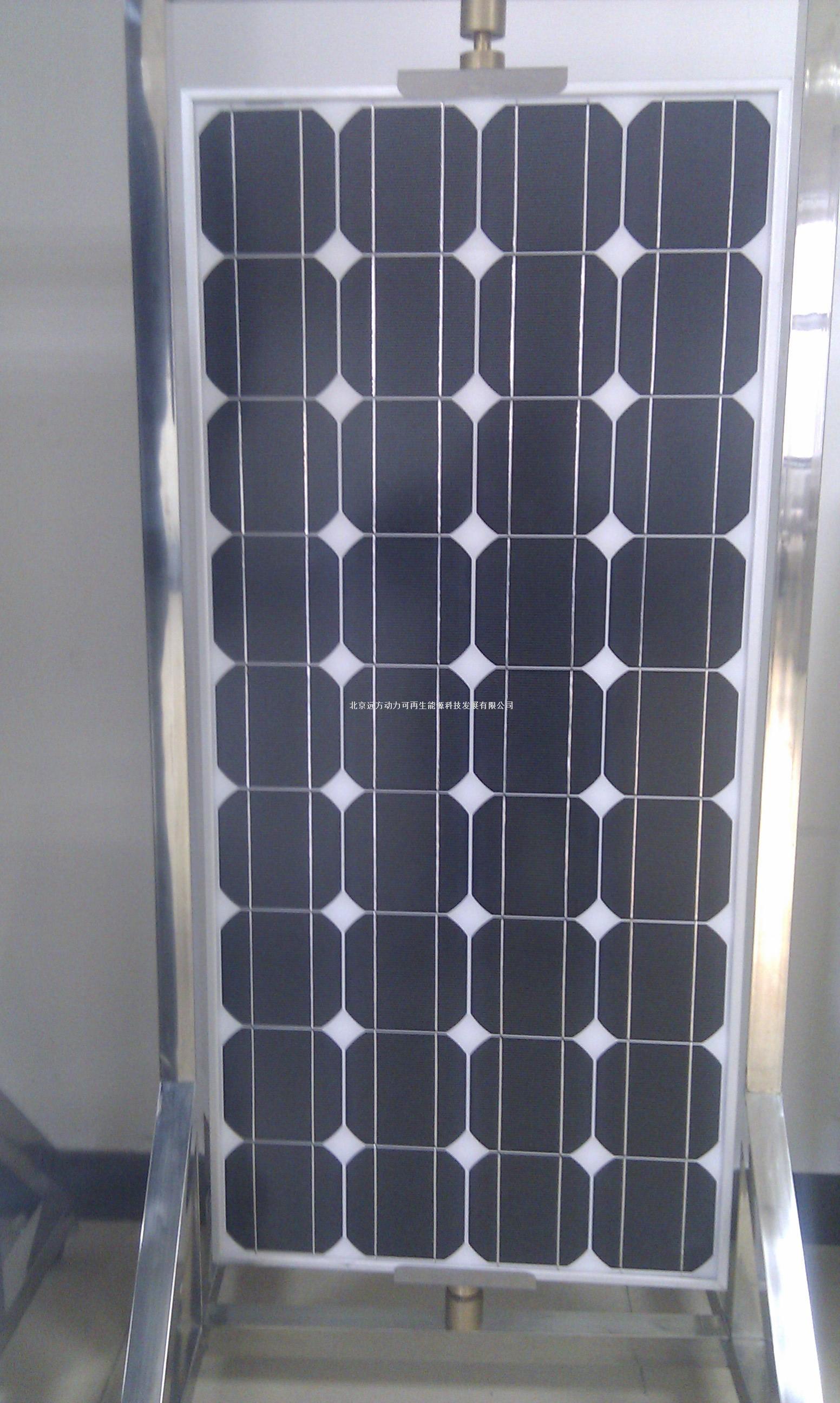 电光源材料 其他材料 太阳能电池板