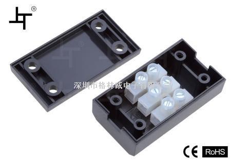 厂家供应三位欧规双灯头接线盒
