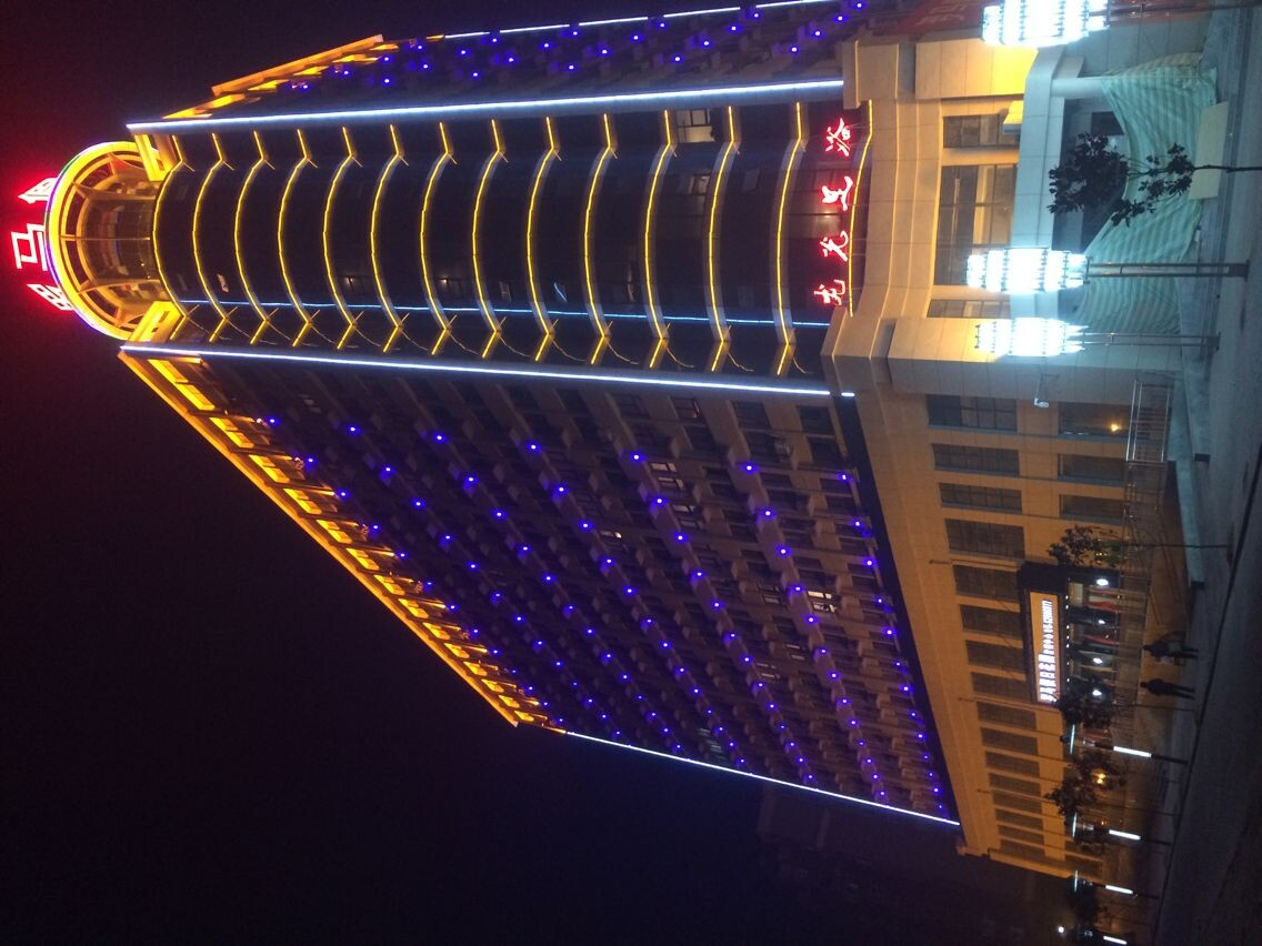 河南征程光电照明工程有限公司