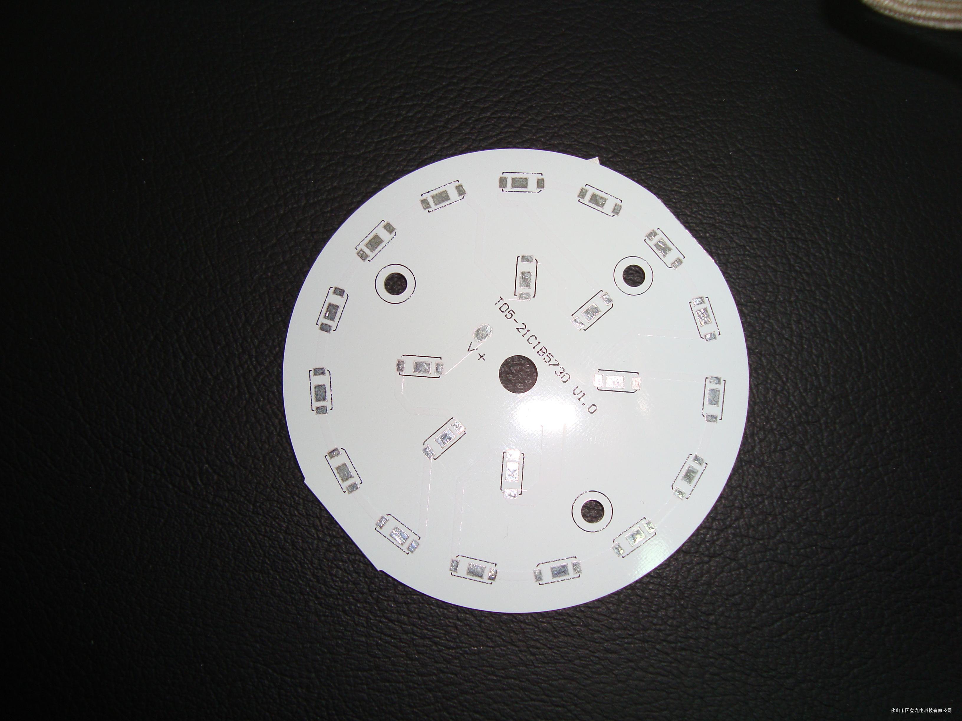 5W筒灯铝基板
