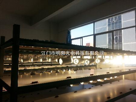 阿拉丁网上展厅 产品 灯具 室内灯具 轨道灯  明阳光电的产品已形成