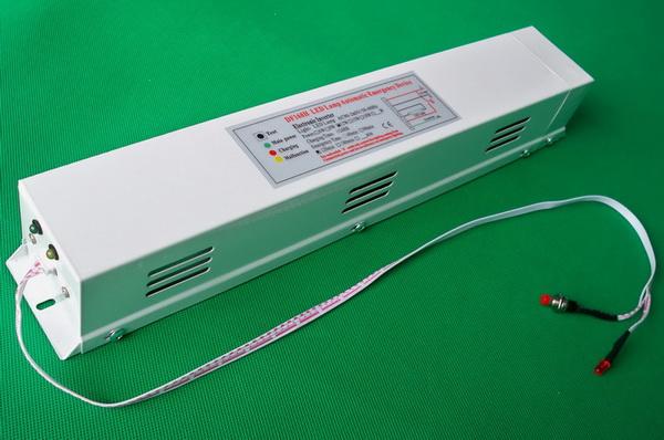 18wled筒灯应急电源,一体化应急照明电源盒应急照明90