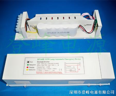 深圳led应急电源led球泡灯应急电源 5w天花灯应急电源