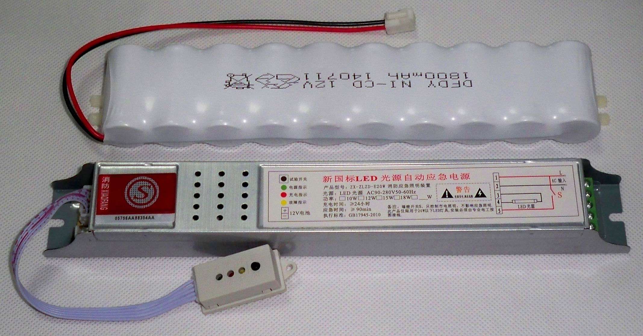 过消防led日光灯应急电源