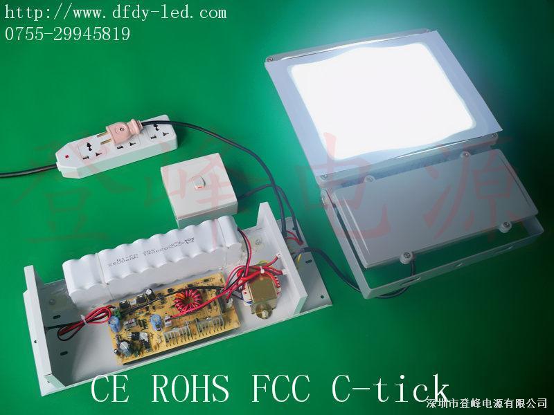 厂家直销调光led应急电源60-100wled灯应急电源调光