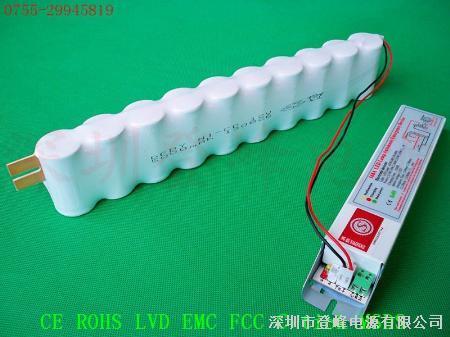 一拖二led灯管应急电源