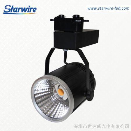 世达威 40w cob led轨道灯 导轨灯 高显指 高流明 应用服装商场 室内