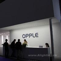第十九届广州国际照明展企业展台篇之欧普也是��了一跳照明