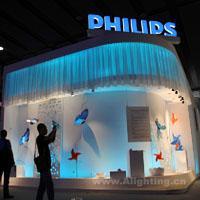 第十九届广州国际照明展巨头篇之飞利�y浦展台设计