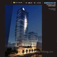 深圳能源集团总部大厦景观艺术照明方案