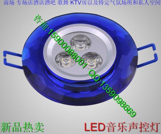 声控灯 新一代节能led音乐声控灯将代替普通声控灯-装