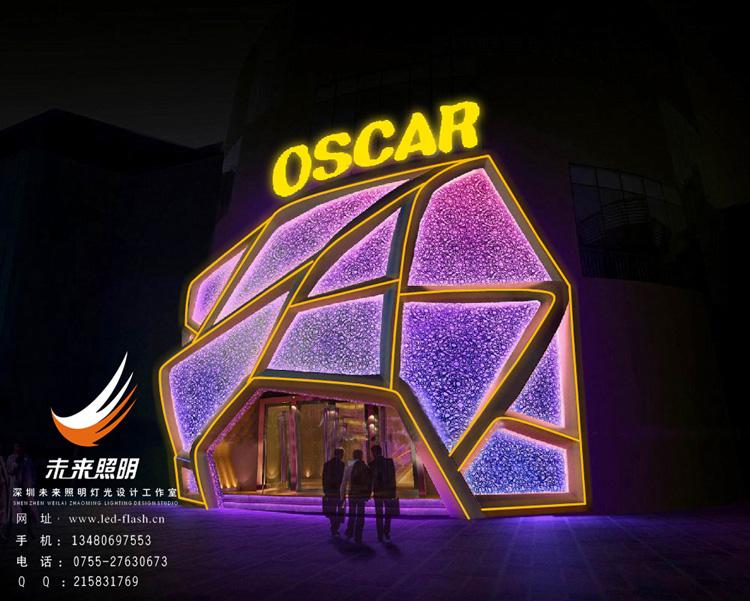 商业空间照明设计的方法和技巧