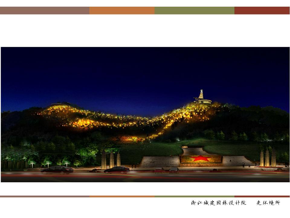 安吉凤凰山山体照明手法的探索-消失的年华
