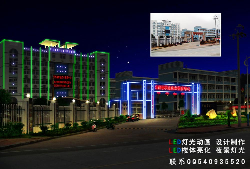 城市夜景亮化灯光设计建筑楼宇亮化灯光效果图设计