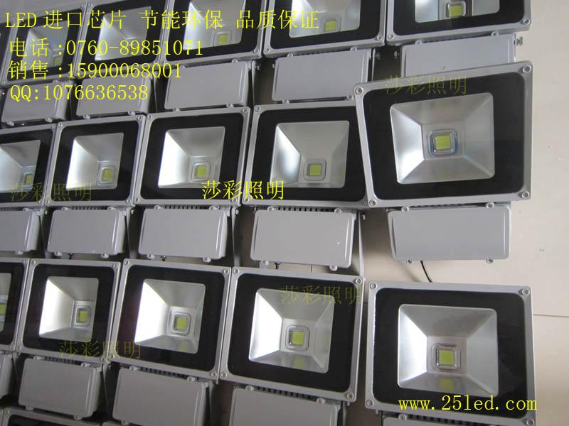 80w高品质进口芯片广告牌工程专用射灯 【灯头形式】:固定安装,接线式