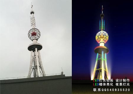 电视塔亮化电视信号塔led照明亮化设计塔亮化灯光设计
