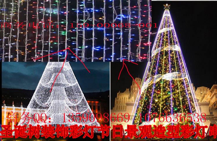 高大型圣诞树亮相文化园后,引起了不少市民的好奇心。上千游客慕名来到文化园。目前,园内又增添了不少装饰,营造出浓厚的圣诞氛围。与此同时,报名参加圣诞狂欢派对活动的单身男女每天有近200名。 千人进园观赏大型圣诞树 不少市民为了一睹大型圣诞树的风采,纷纷踏进文化园。不少市民带着朋友或孩子来大型圣诞树前拍照留念。据粗略统计,当天游客超过千人。 晚上,我们打开了圣诞树的彩灯,前来欣赏的市民也有所增加。文化园的负责人介绍说,圣诞节临近,为了更加体现圣诞气氛,他们又给圣诞灯树增添了许多装饰。文化园每晚都